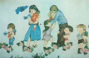 mural para escola infantil - dia dos Pais